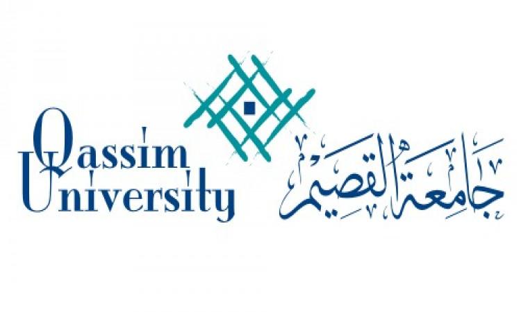 جامعة القصيم الجامعة ت علن عن بدء القبول في برامج الدراسات العليا