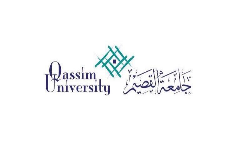 جامعة القصيم فتح باب القبول والتسجيل لخريجي المرحلة الثانوية