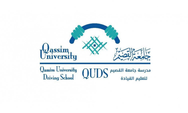 جامعة القصيم مدرسة تعليم القيادة بالجامعة تفتح باب التسجيل للمرحلة الثالثة
